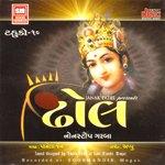 Dhol - Non Stop Garba