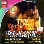 Jagran - Non Stop Garba