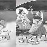 Madhuvan - Non Stop Raas