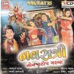 Navratri - Non Stop Garba