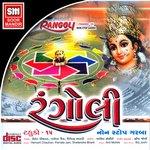 Rangoli - Non Stop Garba