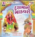 Dasha Maa Ni Mandavari
