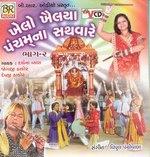 Khelo Khelaiya Pancham Na Sathavare - Part 2