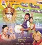 Khelo Khelaiya Pancham Na Sathavare - Part 3