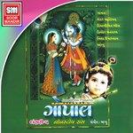 Gopal - Non Stop Raas