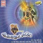 online sanskrit to gujarati dictionary