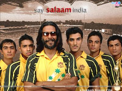 wasiq1s blog Say Salaam India Lets Bring the Cup Home 2007