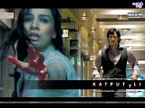 Katputtli (2006)