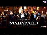 Maharathi (2008)