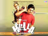 Hulla (2008)