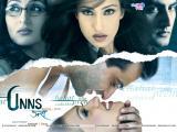 Unns: Love... Forever (2006)
