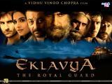 Eklavya (2007)