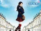 Lucky: No Time for Love (2005)