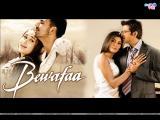Bewafaa  (2004)