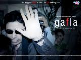 Gafla  (2006)