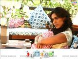 Jugaad  (2009)