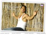 Holiday (2005)