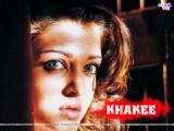 Khakee (2004)