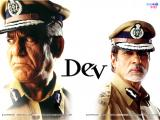 Dev (2004)