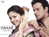 Swami  (2007)